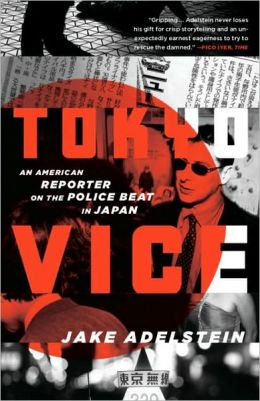 TokyoVice